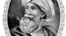 Era of Muhammad timeline