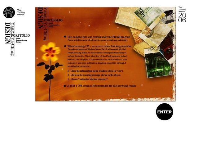 Yaching's Design Portfolio 2006