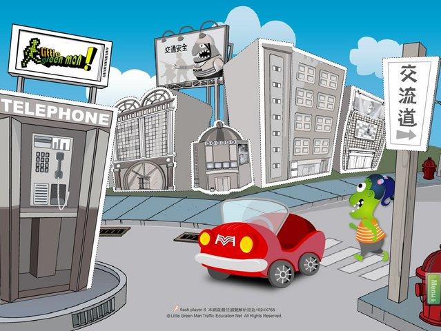 Little green man Traffic education net