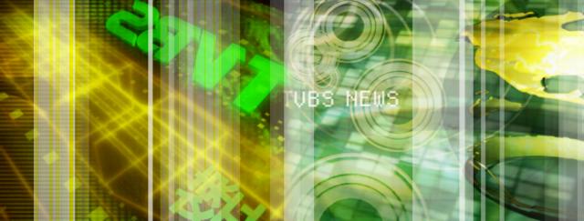 TVBS News Opening