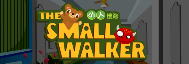 The Small Walker