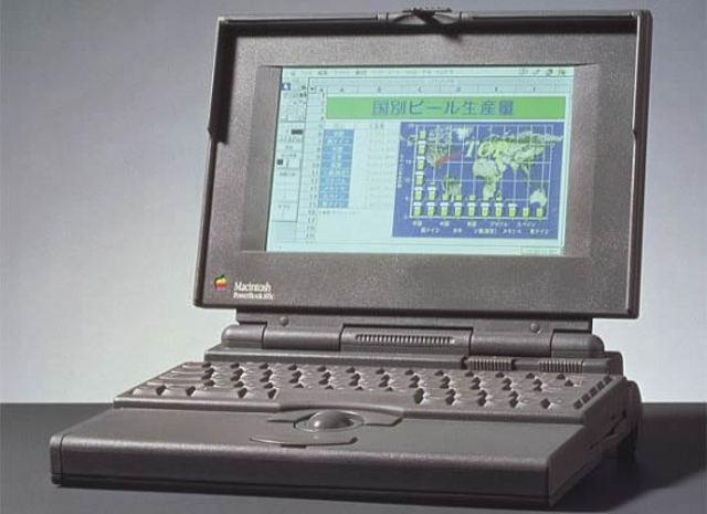 Equipo Portatil (Laptop)