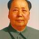 453px mao zedong portrait