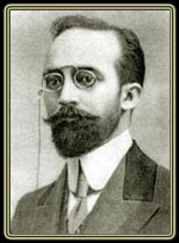 Наджаф-бек Везиров
