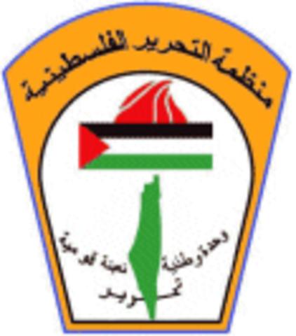 Birth of PLO