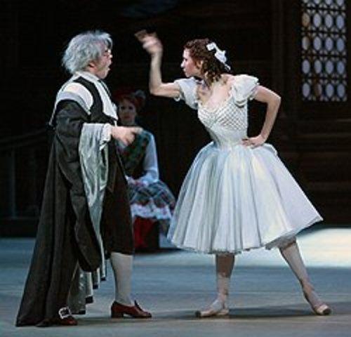 Первый балет.