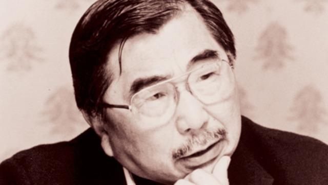 Hirabayashi v. United States