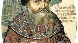 Династия Романовых timeline