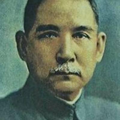 Sun Yat Sen timeline