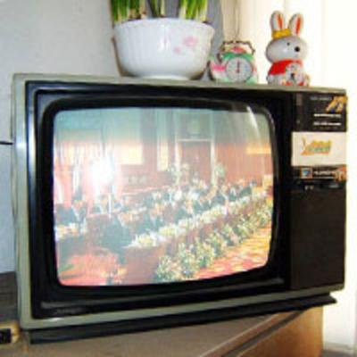 1st Color TV timeline