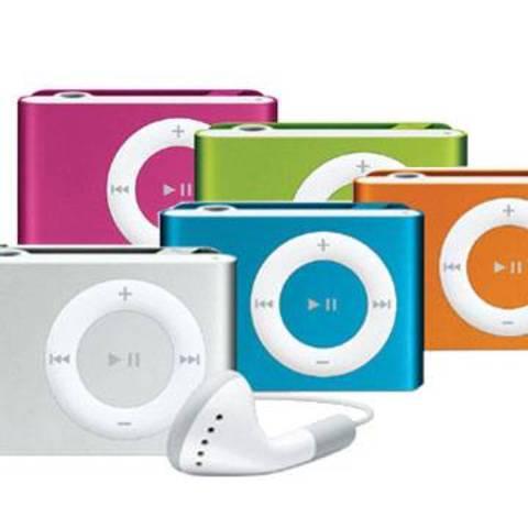 Portable MP3 appearance