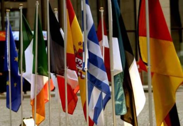 Ένταξη της Ελλάδας στην Ε.Ε