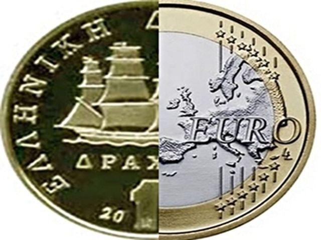 Ένταξη του ευρώ