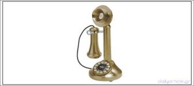 πρώτο κινητό τηλέφωνο