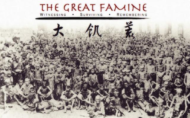 Chinese Famine