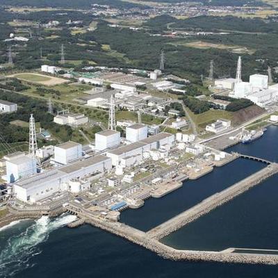 Fukushima : les dates clés d'une catastrophe  timeline
