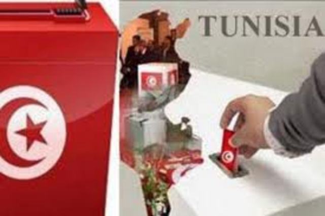 Tunisia: General Election Prosponed to October