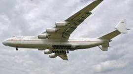 Αεροπλάνο  timeline