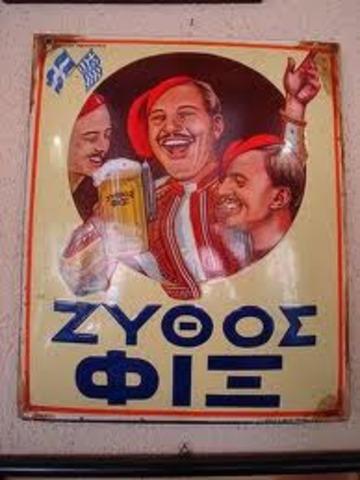 Η επιτυχία της μπύρας