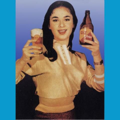Η διαφήμηση της  Αλίκης Βουγιουκλάκη.
