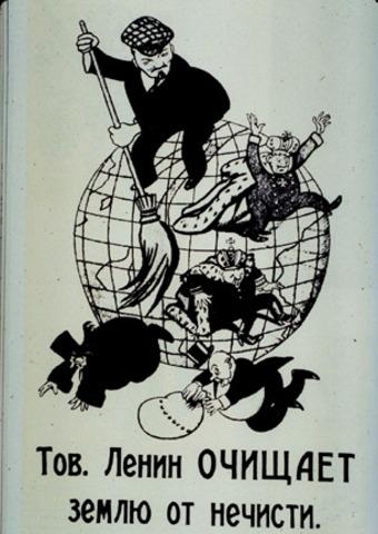 Vladmir Ilyich Lenin ended Russia's involvement in WWI