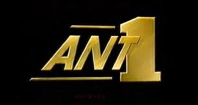 Εξεπομπή του ANT1