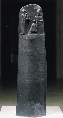 The Code of King Hammurabi
