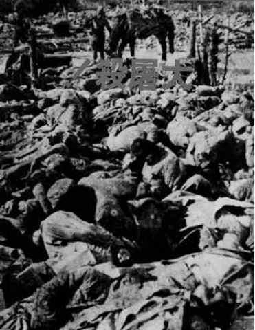 The Baatan Death March ends