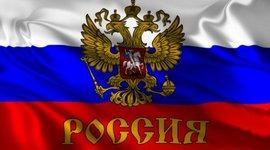 Государственные праздники России timeline