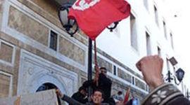Tunisian Revolution timeline