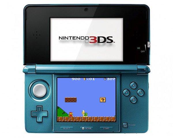 NDS ROMs eMule Links Nintendo DS ROMs