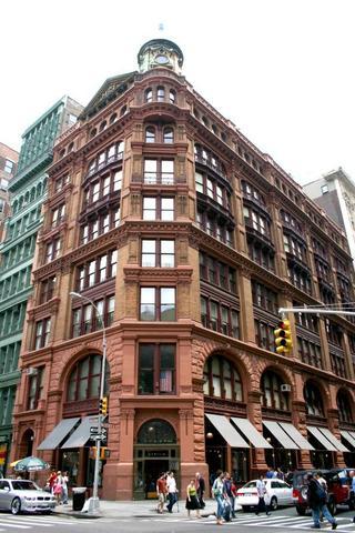 Manhattan Savings Institute