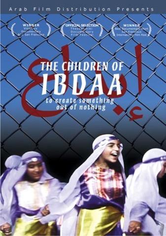 The Children of Ibdaa by S. Smith Patrick