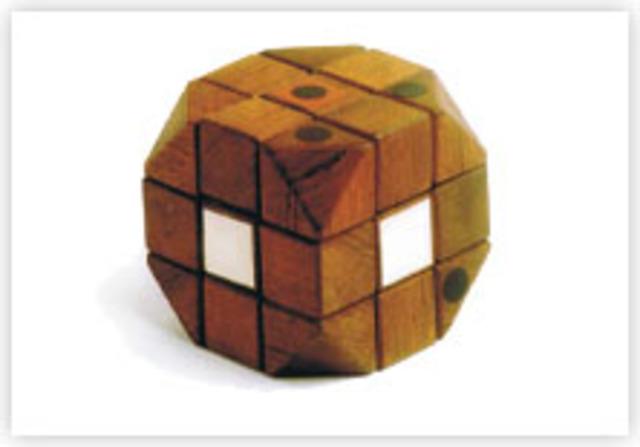 First Rubik's Cube