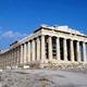 Parthenon and the acropolis landmark 1