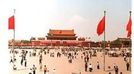 LEADING TO THE MASSACRE AT TIANAMEN SQUARE timeline