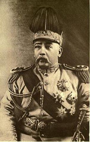 Reign of Yuan Shikai
