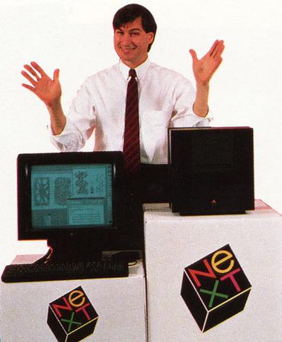 Steve Jobs presenta la primera estacion de trabajo de NeXT Computer Inc. su nueva empresa
