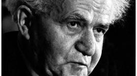 David Gurion: First Leader of Israel timeline