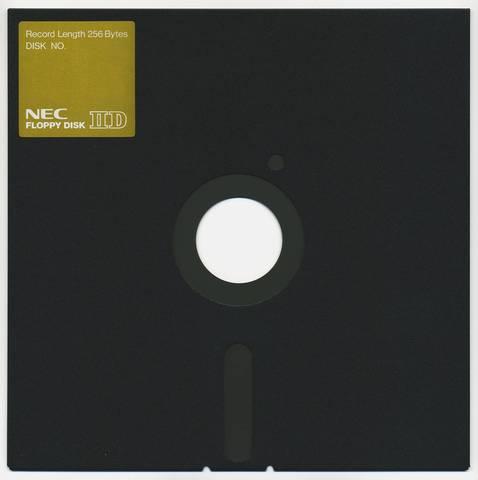 1st Floppy Disk