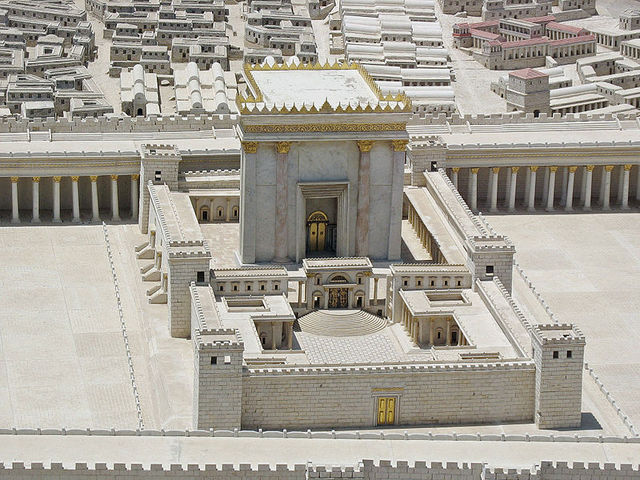 Second Temple was finished.
