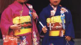 Japanese Festivals timeline