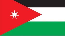~History of Jordan~ timeline