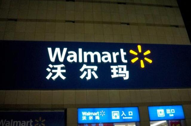 Wal-Mart forced to close after misrepresenting pork