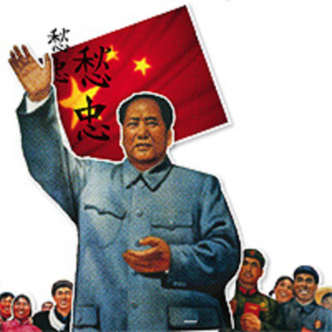 Revolução Chinesa (Asia - China)