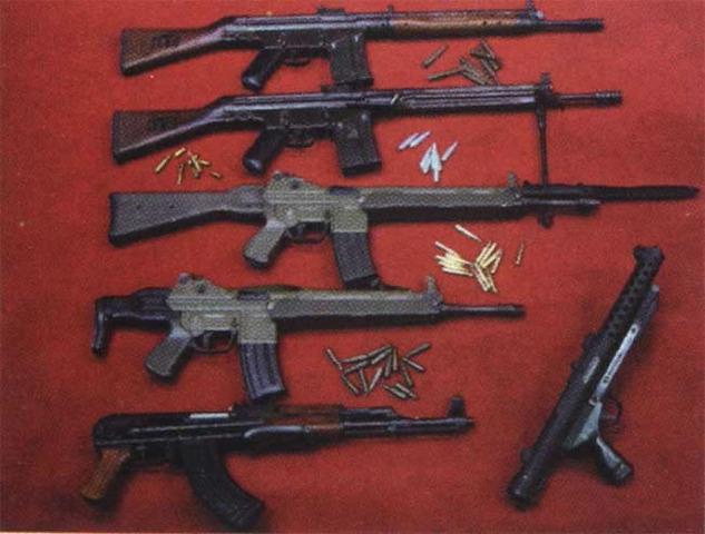 Apoyo internacional con armas al FMLN