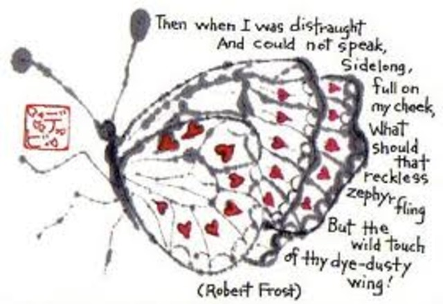 my butterfly robert frost
