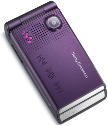 Movils amb MP3