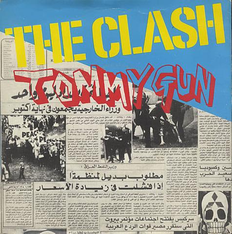 Tommy Gun is released