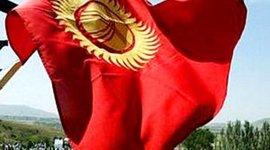 История премьер-министров Кыргызстана timeline
